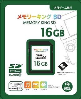 SDHC (CLASS10) 『メモリーキングSD (16GB) b』