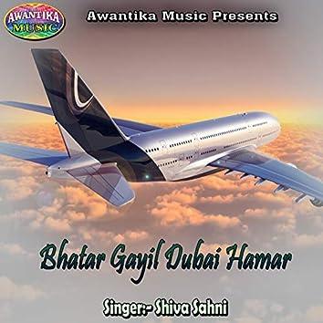 Bhatar Gayil Dubai Hamar