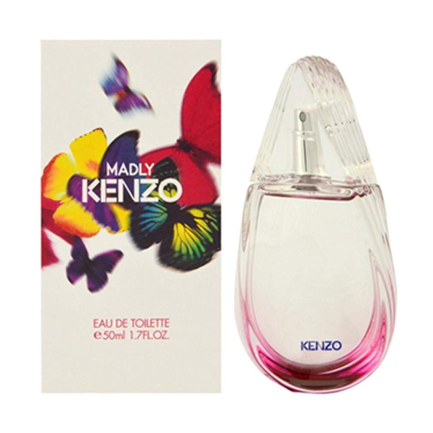 に勝る状態期待ケンゾー KENZO マドリーケンゾー レディース 香水 ET/SP/50ml 3505-KE-50 [kos-1]