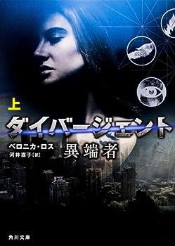 Paperback Bunko ???????? ??? (?) (????) [Japanese] Book