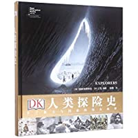Explorers: Tales of Endurance and Exploration (Chinese Edition)