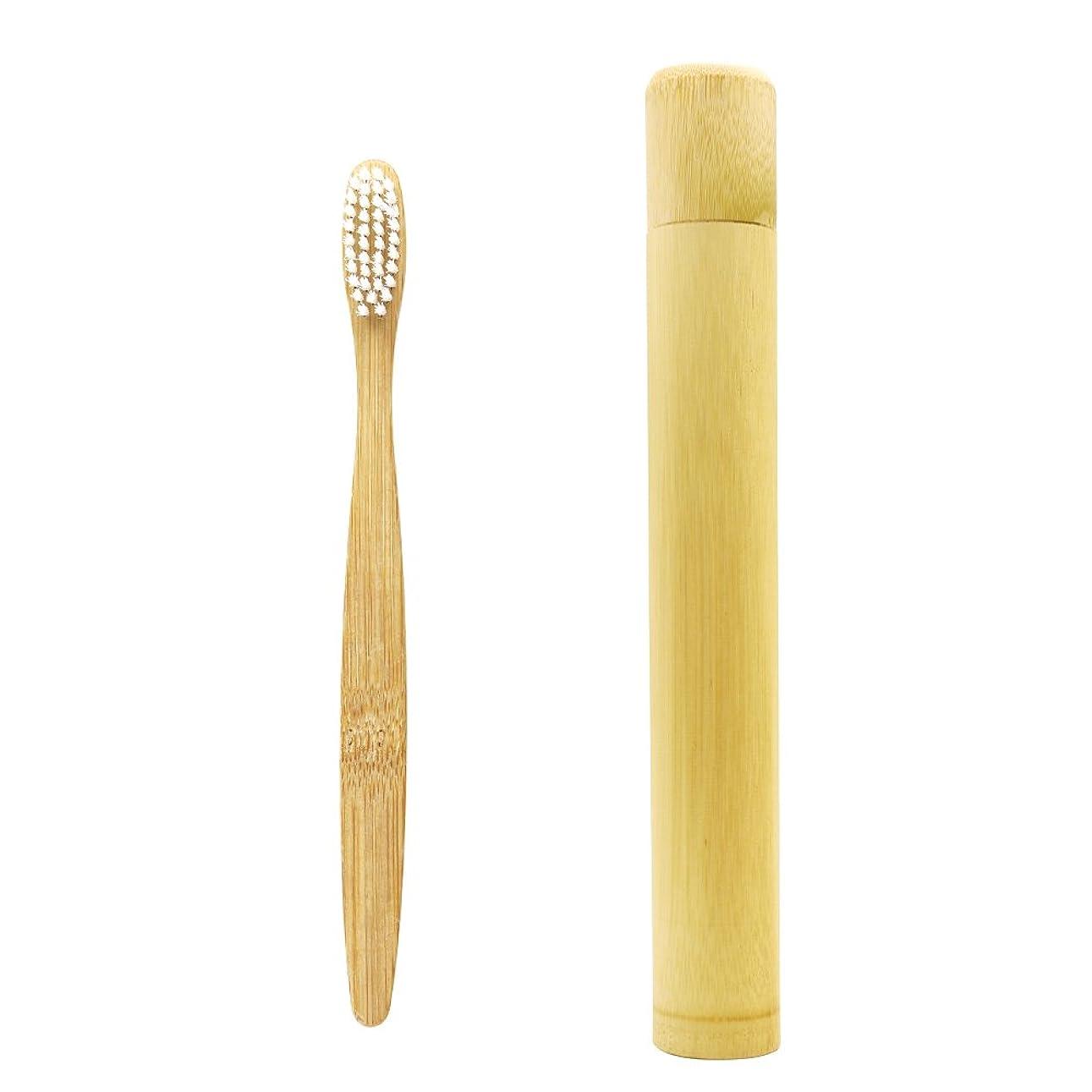 キャビン先祖おいしいN-amboo 竹製耐久度高い 白い歯ブラシ 携帯用 ケース付き セット 軽量 携帯便利 出張旅行