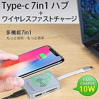 Type C ハブ USB C hub ワイヤレス チャージ qi 7in1 USB3.0 PD 急速充電 スマホ 4K HDMI出力 高画質 高速 マルチ 変換 macbook iPhone Galaxy Huawei (スペースグレイ)