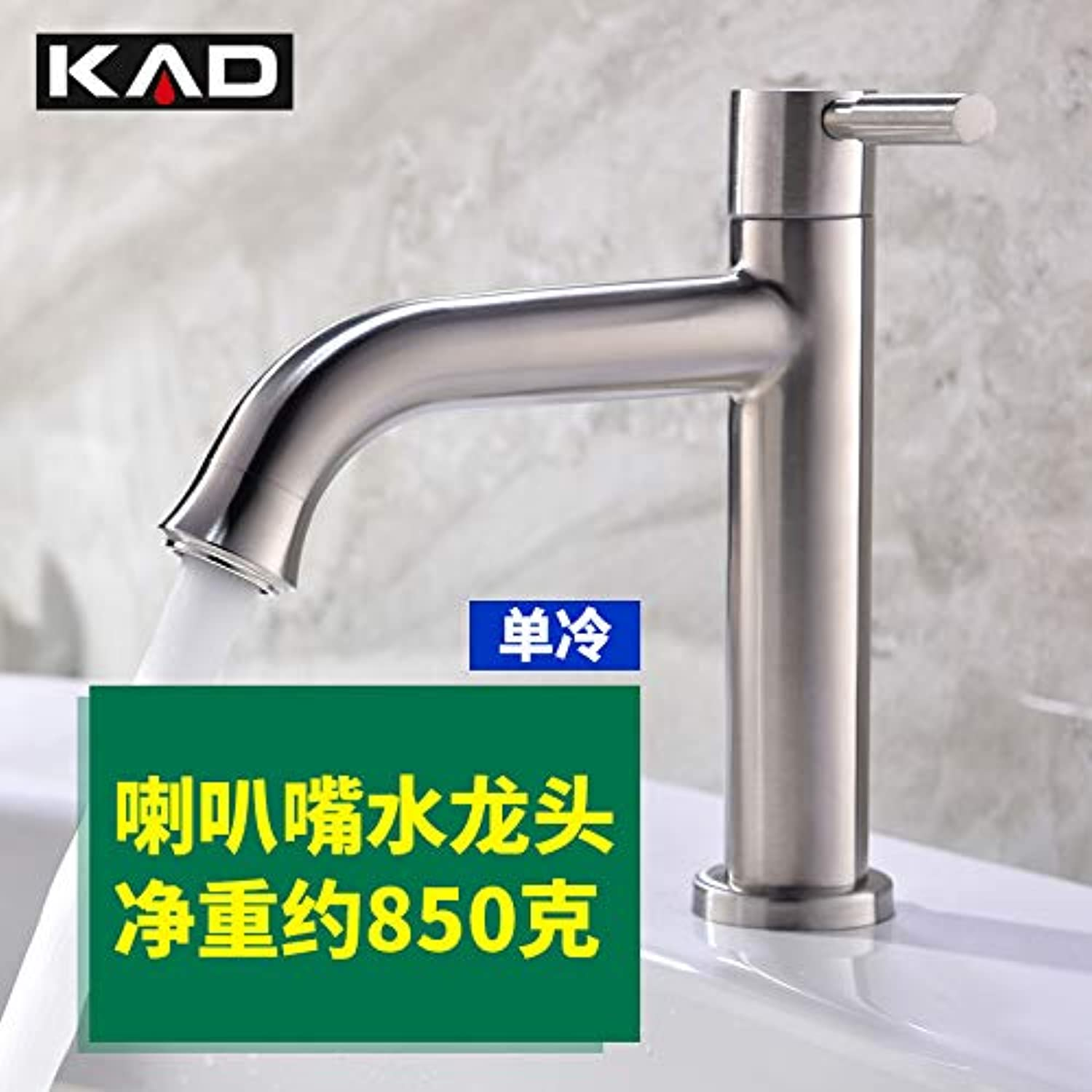 LHbox Basin Mixer Tap Bathroom Sink Faucet One cold water faucet basin wash basins wash-basin sinks table basin toilet home single handle single hole, the horn tip single cold basin mixer