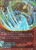 【シングルカード】X2-SP)竜王激震斬!!/ドラゴンW/超ガチレア/X2-SP/0021