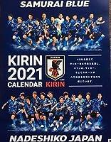 キリンビール サムライブルーなでしこジャパン カレンダー 2021年