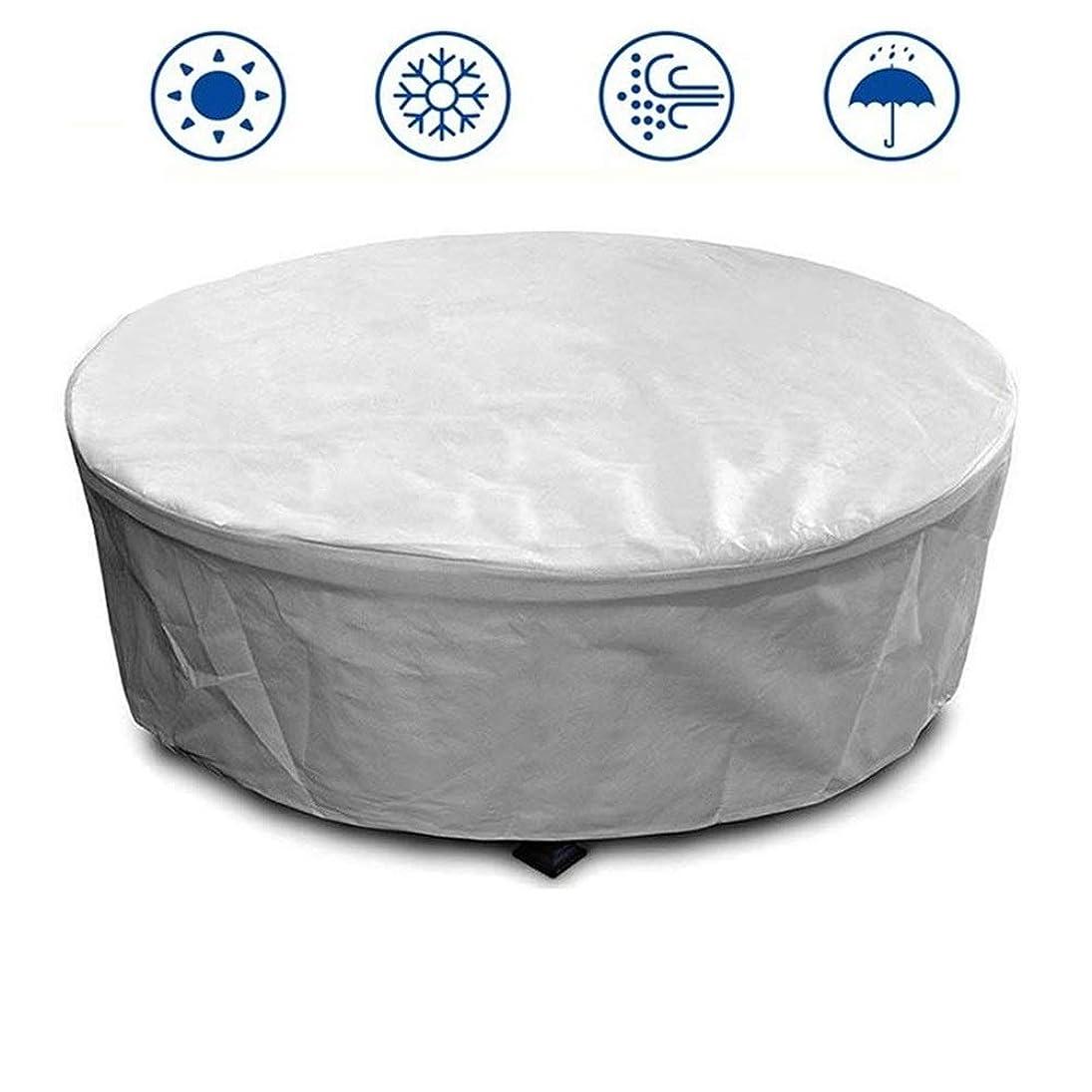 鉄分離する上がるYYFANG ガーデン屋外カバーテーブル屋外の円筒形ダストカバーソファサイドテーブル防水オックスフォード布、サポートのカスタマイズ (Color : Gray, Size : 120x120x74cm)