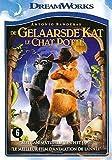 Chat Potte-DVD