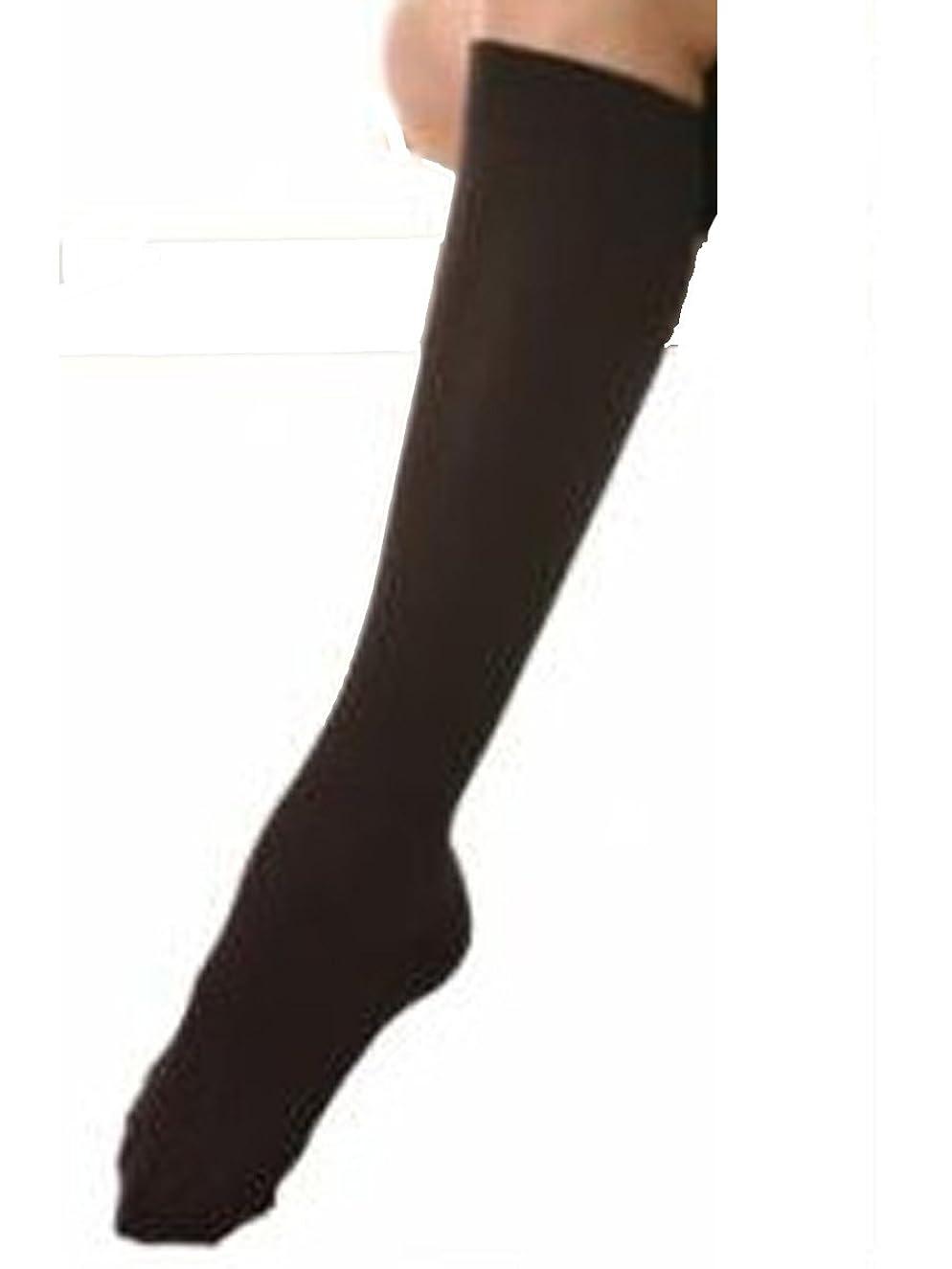 ぴかぴかアラバマペリスコープBiBi GRANT ビビ?グラント アティーボ?ハイソックス(同色同サイズ2足セット)男女兼用 (M(23~25cm), ショコラブラウン)