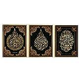WJWGP Allah Islamische Arabische Kalligraphie Wand Bilder