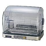 Zojirushi dish dryer EY-SB60-XH