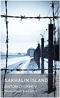 Sakhalin Island (Alma Classics)