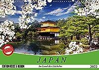 Japan. Im Land des Laechelns (Wandkalender 2022 DIN A3 quer): Japans pulsierendes Leben inmitten von Tradition und Moderne (Monatskalender, 14 Seiten )