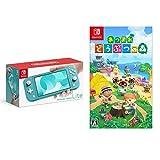 Nintendo Switch Lite ターコイズ + あつまれ どうぶつの森 -Switch セット