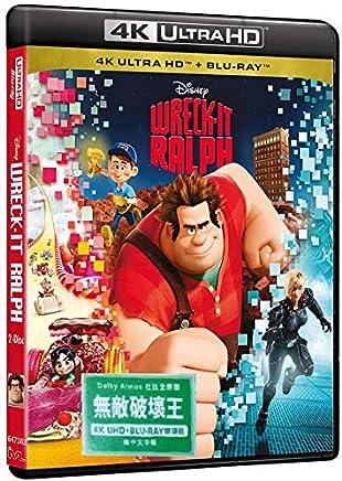 Wreck-It Ralph (4K UHD + Blu-Ray) (Hong Kong Version / English Language. Mandarin Dubbed) 無敵破壞王