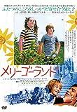 メリーゴーランド(スペシャル・プライス)[DVD]