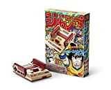 Nintendo Classic Mini Famicom Shonen Jump 50 Th Anniversary Version Japan Import [video game]