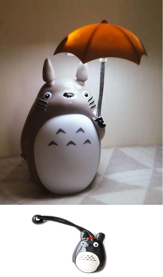 Totoro Umbrella LED Night Light Kid's Character Lamp USB Charge (White) / Totoro Hair Bad Gifts