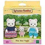 Sylvanian Families-5396 Mini muecas y accesorios, multicolor (Epoch 5396) , color/modelo surtido