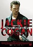 ジャッキー・コーガン スペシャル・プライス[DVD]