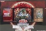 遊戯王 デュエルモンスターズ ストラクチャーデッキ 恐竜の鼓動スペシャルセット