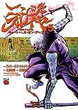 ニンジャスレイヤー・キョート・ヘル・オン・アース 5 (チャンピオンREDコミックス)