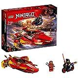 LEGO 70638 Ninjago Katana V11 (Ritirato dal Produttore)