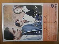 シンデレラ DVD-BOX 1