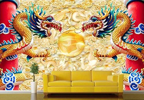 BHXIAOBAOZI Behang Custom Wallpaper 3D groot landschap Double Dragon spel parels Chinese draak muurschildering moderne decoratie Hd kunstdruk poster afbeelding foto voor woonkamer wanddecoratie 300cm(W)×200cm(H)|9.84×6.56 ft