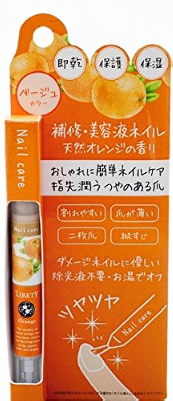 引き算刺繍ソートLIRETY(リリティー) 色と香りがついた 「補修?美容液ネイル」 ベージュオレンジ