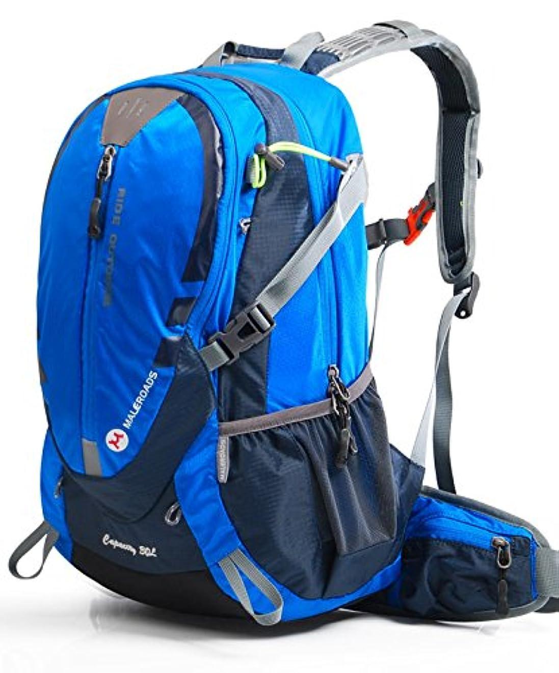 有害発火する目に見えるMALEROADS 【日本総代理店正規品】 Backpack 多機能バックパック MLS-2310