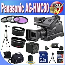 Panasonic AG-HMC80 3MOS AVCCAM HD Shoulder-Mount Camcorder + Extended Life Battery + 32GB Memory Card + Accessory Saver Bundle