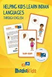 Tamil Body parts Flashcards: Growing Multi-lingual Families (Tamil Flashcards Book 1)