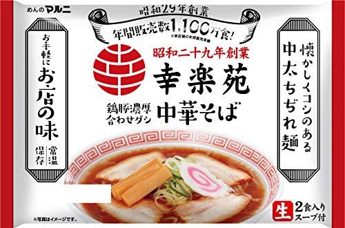 幸楽苑 中華そば 5袋セット 10食入り ラーメン 醤油 ラーメン 生麺 常温  置き配不可