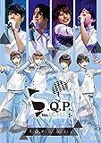 【BD】S.Q.P Ver.QUELL[Blu-ray/ブルーレイ]