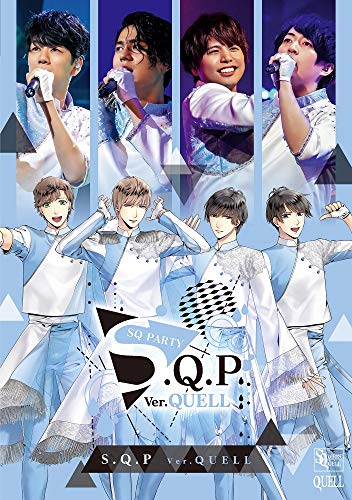S.Q.P Ver.QUELL [Blu-ray]/