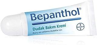 Bepanthol Lip Care Cream