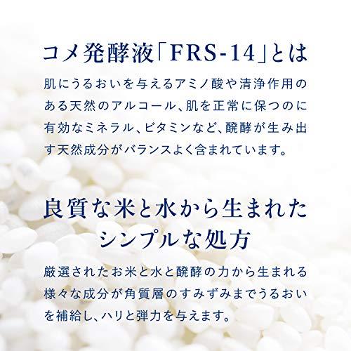 すっぴんイズムクレンジングリキッド日本酒150ml