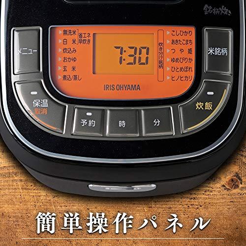アイリスオーヤマ炊飯器3合マイコン式31銘柄炊き分け機能極厚火釜玄米ブラックRC-MC30-B