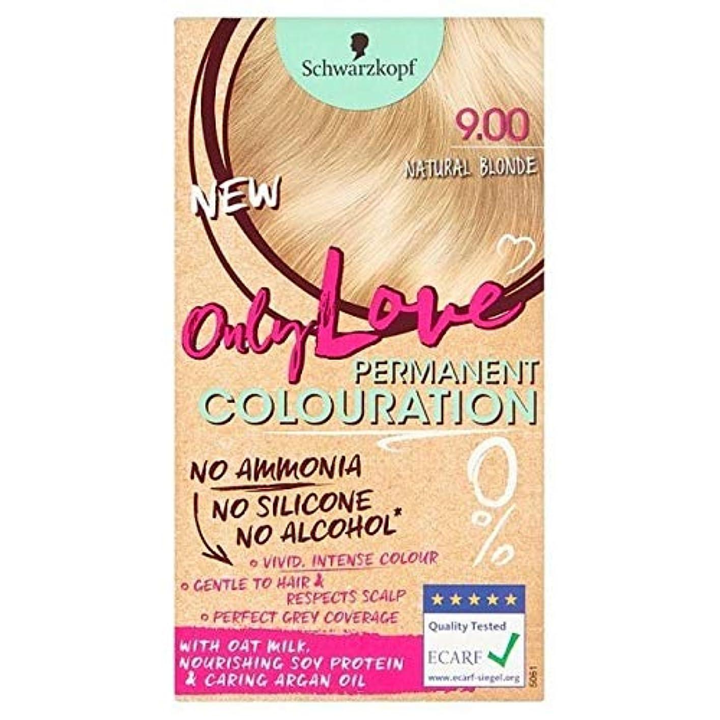 カビ治す優れた[Only Love ] 唯一の永久染毛剤900ナチュラルブロンド大好き - Only Love Permanent Hair Dye 900 Natural Blonde [並行輸入品]