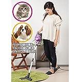 ペット用サイクロンクリーナー 掃除機 ペットの抜け毛の掃除に最適 犬用 猫用 うさぎ用 鳥用 ブラシパーツ付 TVC-02