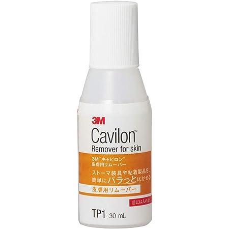 3M キャビロン 皮膚用リムーバー 30ml TP1
