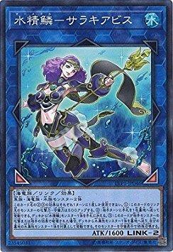 Yu Gi Oh!/10th Period /Link VRAINS PACK/LVP1-JP046 Crystal Scale - Sara Keir Screw [Super Rare]