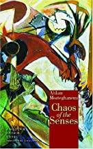 Chaos of the Senses (Modern Arabic Literature)