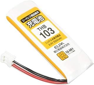 朝日電器 ELPA(エルパ) 電話機用充電池 シャープ:M-224 同等品 THB-103