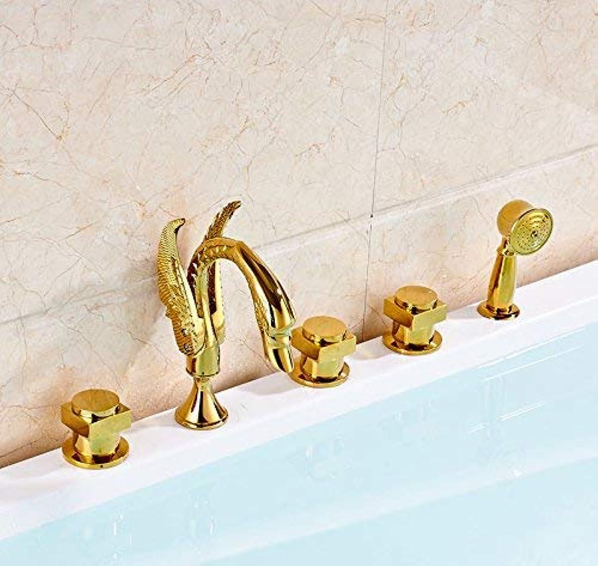 機械的子供っぽい減らすZY-YY 蛇口のデッキの取付け浴室浴槽の蛇口三は、ハンドヘルドシャワーゴールドポリッシュ、マルチとミキサーのタップを処理します