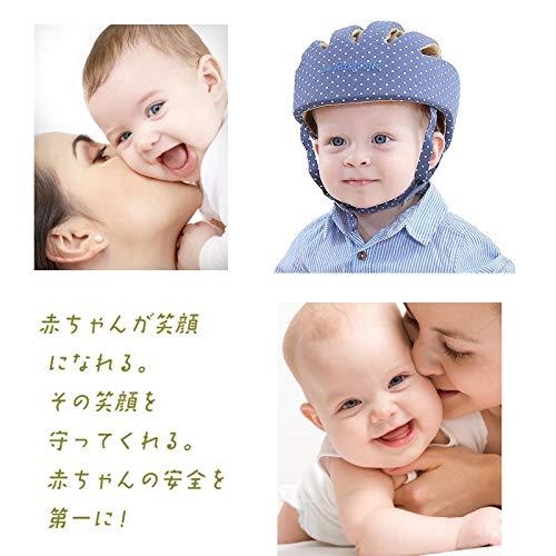 ベビーヘルメット ごっつん防止 360°頭を守る 通気性抜群 超軽量 綿100% 洗える ブルー柄