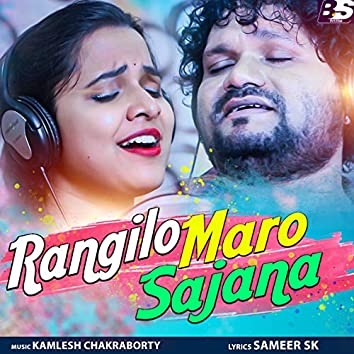 Rangilo Maro Sajana