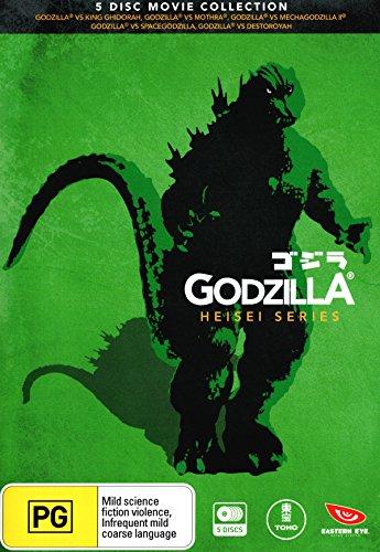 Godzilla-Heisei Series Boxset