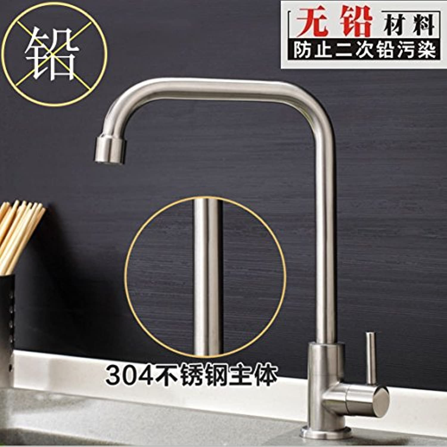JWLT Domestic kitchen 304 single cold stainless steel lead free faucet wash basin faucet 304 stainless steel,7 word 304 stainless steel faucet